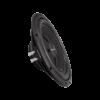 Rockford Fosgate R2SD4-12 mélysugárzó