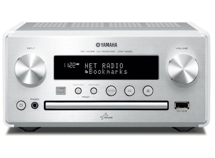 Yamaha CRX-N560 Hálózatos Mikro Hi-Fi lejátszó ezüst